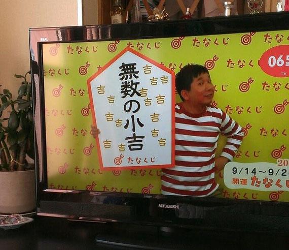 私のスマホは、田中さんの顔を認識します