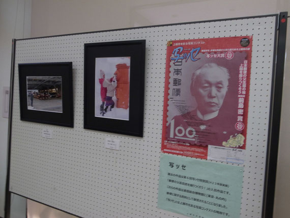 高田郵便局での展示会