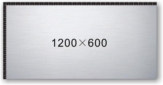 1200×600mm