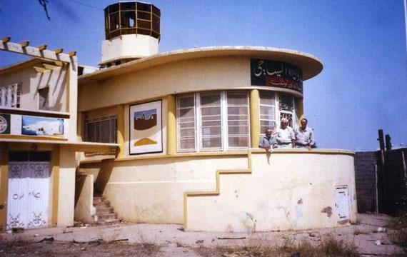 Le club-house en 2002 - Perre Filloux, Jacques Blandy et Pierre Jarrige