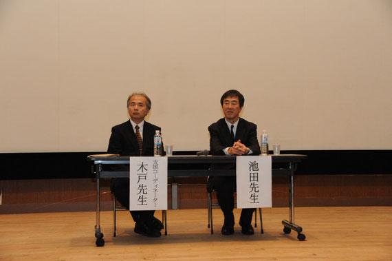 池田先生と木戸先生