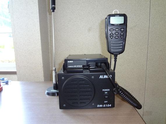 富永地区防災無線機(親機)