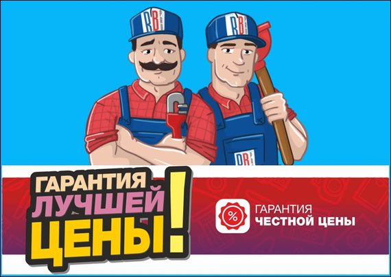 Терміновий виклик сантехніка у Вінниці