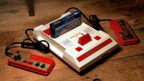 La primera consola de 8 bits