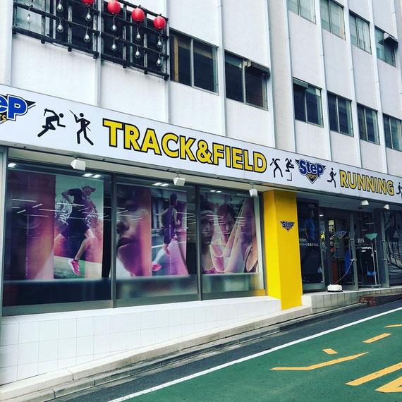 ステップスポーツ東京本店 ステップ水道橋店 オーダーメイドインソール