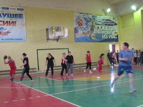 Ровное -Приволжское (коррекционная школа)