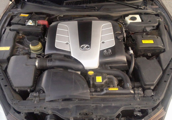 lexus sc430 engine compartment