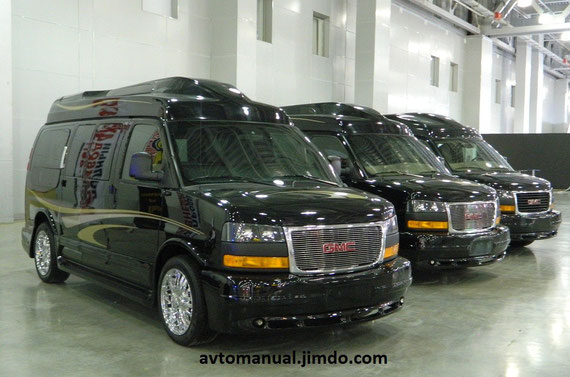 GMC Savana Explorer