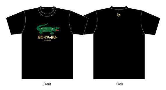 GO-YA-RU- Tシャツ