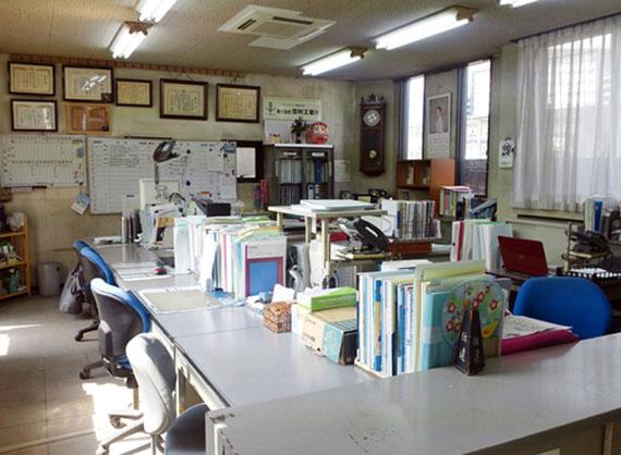 田村工業所 本社事務所