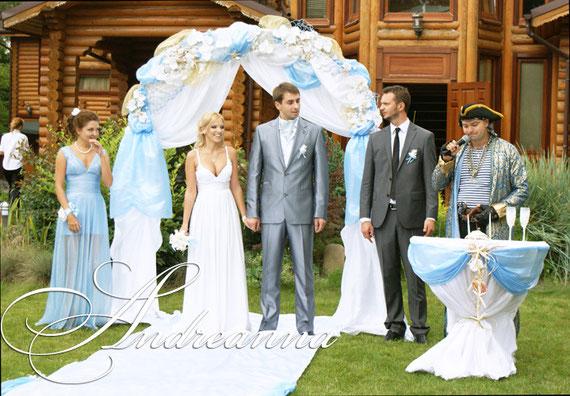 Киевская свадьба, в пиратском стиле))))