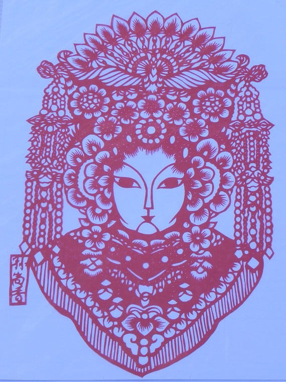 Jifeng 14 Chinese paper cutting