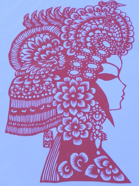 Jifeng 13 Chinese paper cutting