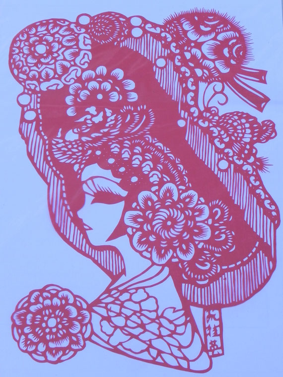 Jifeng 11 Chinese paper cutting