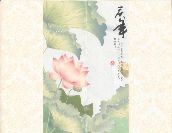 Chen Qi 16a