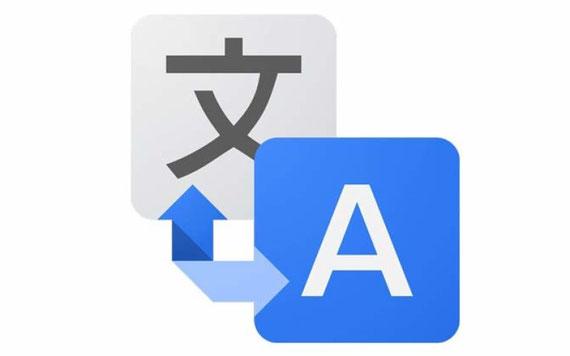 Google Traductor.