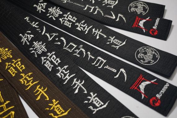 Именные пояса от ALLBUSHIDO с вышивкой иероглифов.