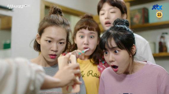 Foto: JTBC Channel