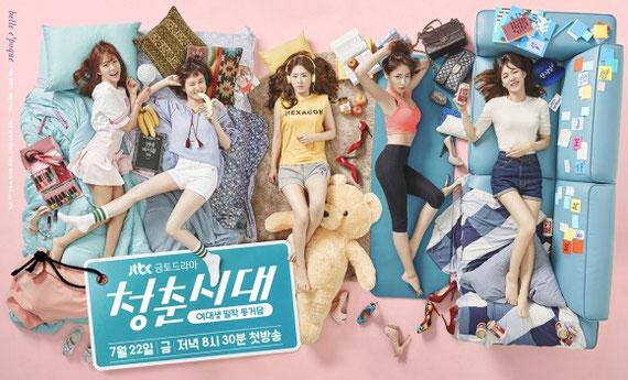 Foto por: JTBC Channel