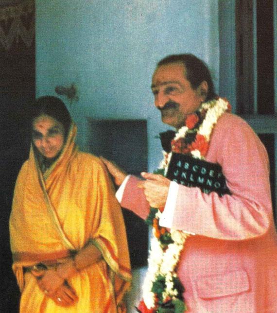 Sakori, India 1954