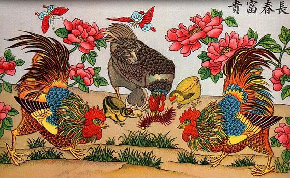 Coqs tuant un mille-pattes Ou-kong. Les fleurs symbolisent la richesse, le mille-pattes les êtres nuisibles, les coqs les bons esprits et l'image en général protège contre les influences néfastes.