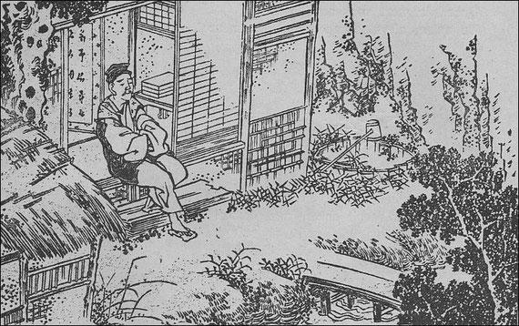 Poésies chinoises antiques, traduites par Emmanuel TRONQUOIS (1855-1918)