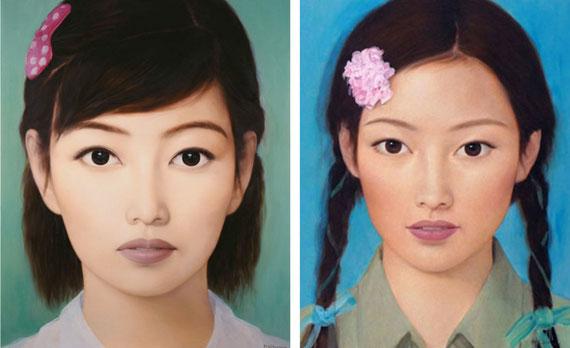 "Qi Zilhong - ""Young Student"" 2009"