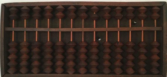 "Ábaco chino ""son pan"", 13 columnas, 30x14 cm, panel trasero fijo"
