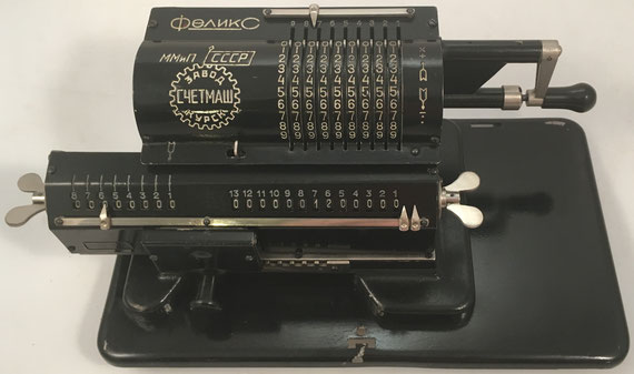 FELIX SCHETMASH, s/n M97153, hacia 1960, fabricada por  Schetmasch factory, Kursk (URSS), 33x17x13 cm