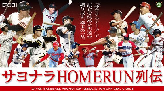 日本プロ野球OBクラブ オフィシ...