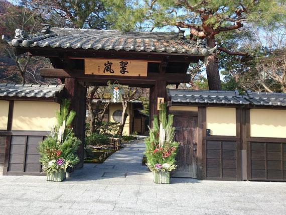 京のお正月