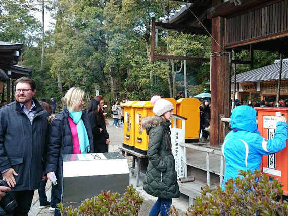 Lottery in Kinkakuji Temple.  Good luck!