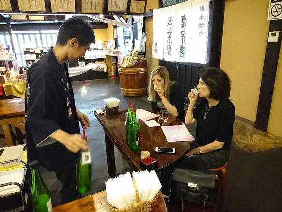 Harushika Brewery & Sake Tasting