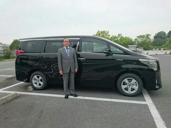 京都観光タクシーお客様6人乗りい変更