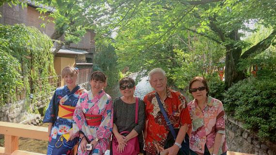 Tatsumi Bridge of Gion Shimbashi