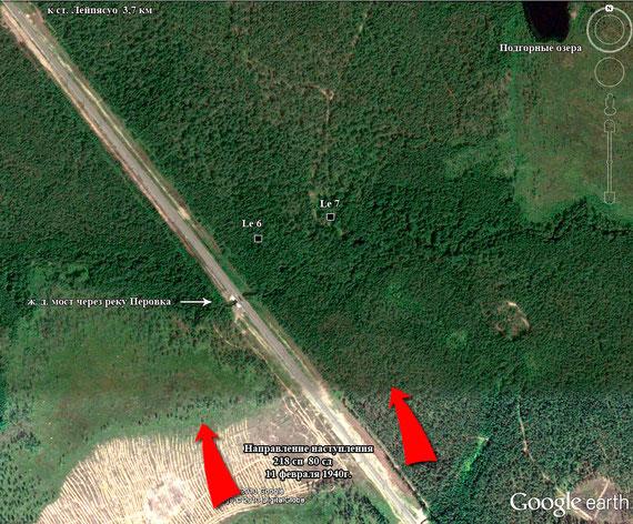 Схематическое изображение наступления 218 сп 80 сд 11.02.40 г. УР Лейпясуо /Leipäsuo/, вид со спутника
