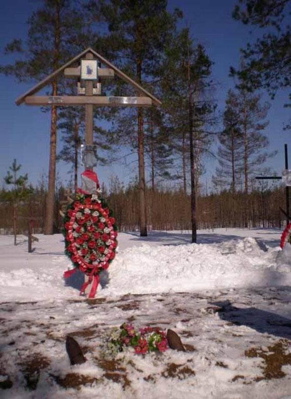 Памятный крест на высоте 65,5