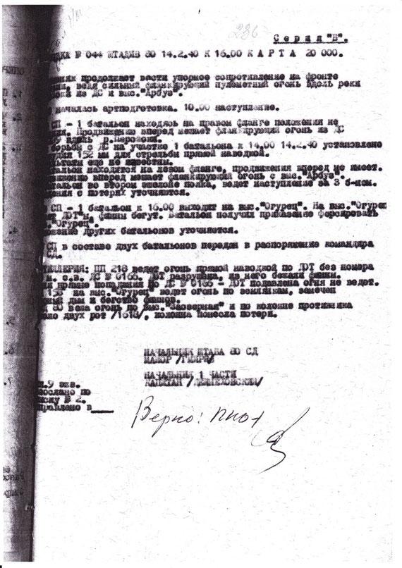 Оперсводка № 044 штаба 80 сд к 16.00 14.02.1940 г. (Основание: РГВА, ф.34980, оп.12, д.360, л.236)