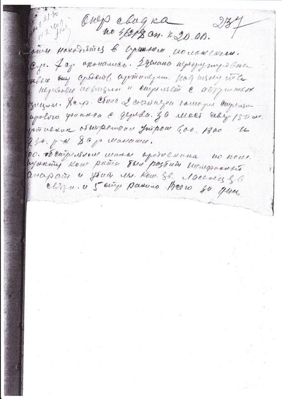 Оперсводка 3-го б-на 218 сп 80 сд к 20.00 14.02.1940 г. (Основание: РГВА, ф.34980, оп.12, д.360, л.237)