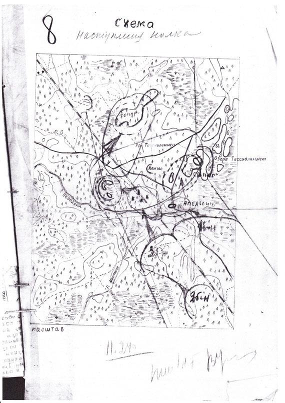 Сх. наступления 218 сп 80 сд 11.02.1940 г. (Основание: РГВА, ф.34980, оп.12, д.363, л.8)