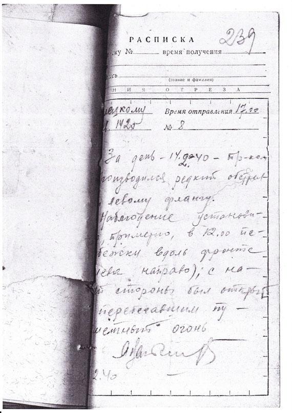 Оперсводка (Основание: РГВА, ф.34980, оп.12, д.360, л.239)