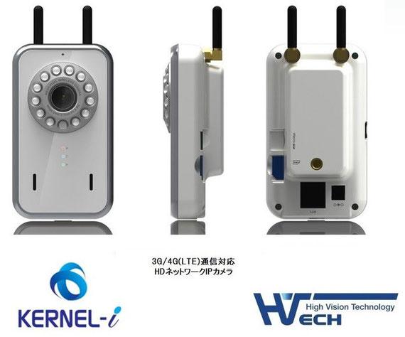 3G/4G通信モジュール内蔵・メガピクセルカメラ(室内用)