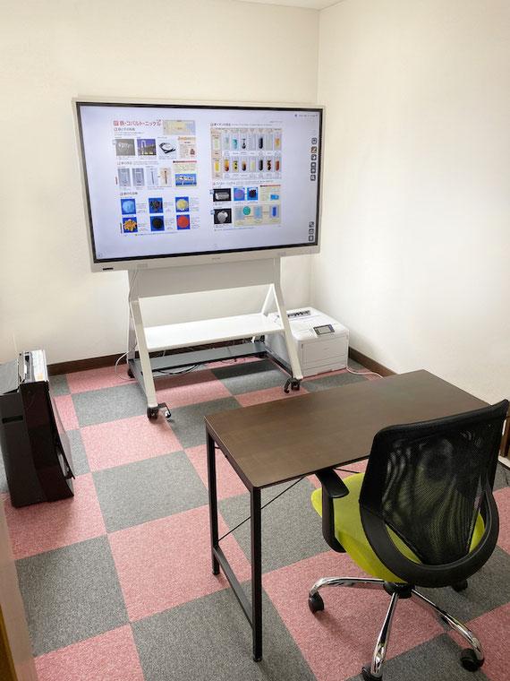 医学部受験専門理数塾は一対一の完全個別指導で電子黒板を利用した効果的な授業を行います。