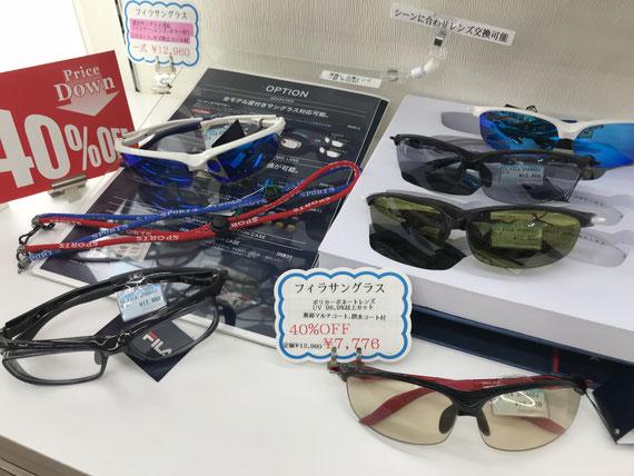 偏光レンズ、ミラーレンズなど選べます!フィラサングラスが40%OFF!
