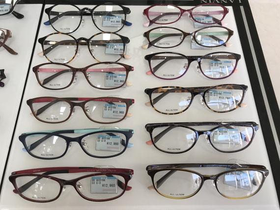 ウルテム素材メガネをお安く!レンズ一式12,960円!