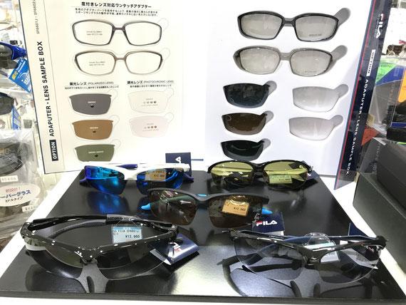 度付サングラス、調光レンズやミラーレンズサングラスいろいろあります!