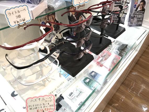 ハズキルーペ 10,980円(税込)