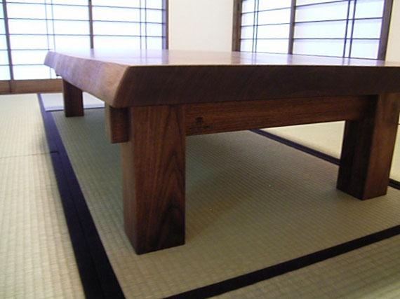 ウォルナットの耳付き座卓(桜川市・K様邸)