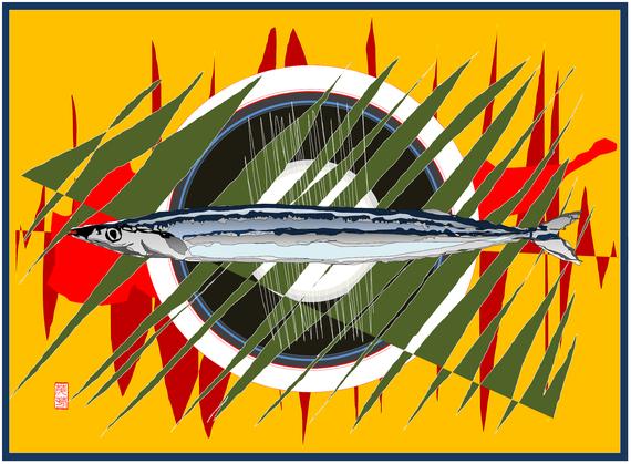 秋刀魚 2021/03/18制作