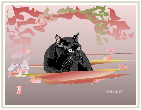 日本の黒猫・京都 リメイク 2021/04/20制作